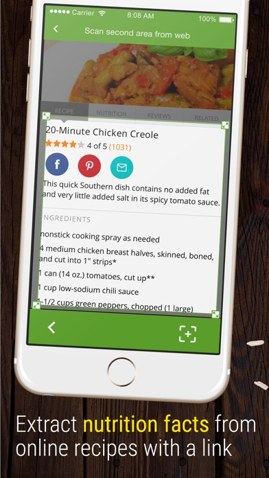 RecipeIQ: Recipe Calculator Screenshot