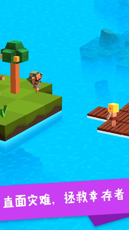 造个方舟 screenshot-2