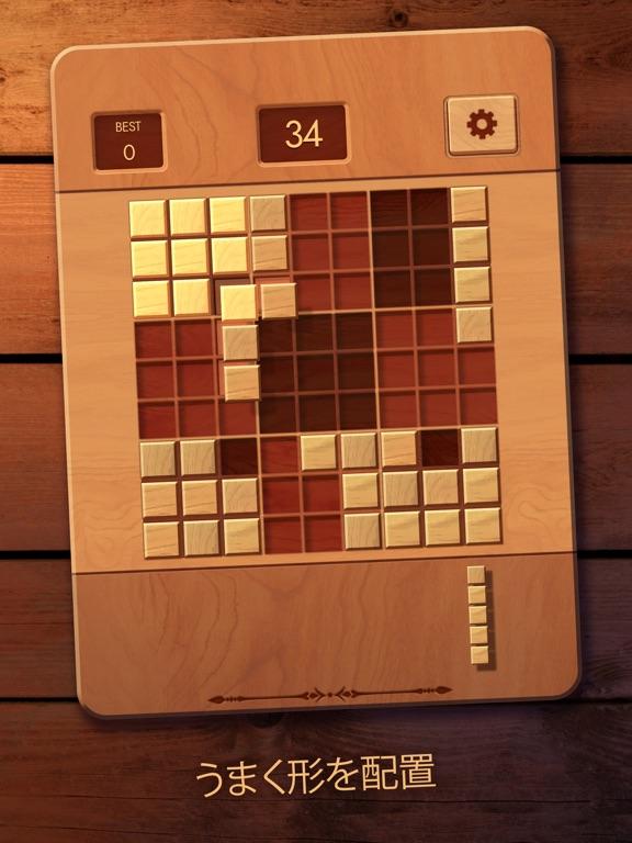 Woodokuのおすすめ画像3