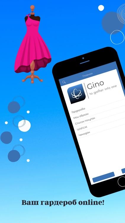 GINO screenshot-0