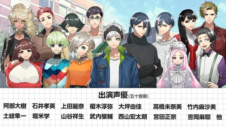 紡ロジック -青春ドラマ×推理アドベンチャー screenshot-3