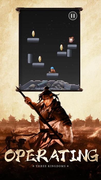 Bounce Master GO! screenshot 3