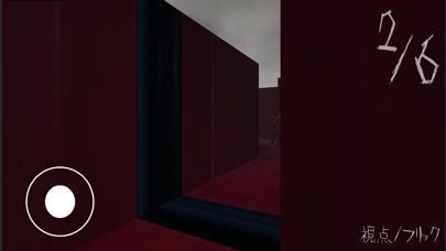 GET LOST screenshot 3
