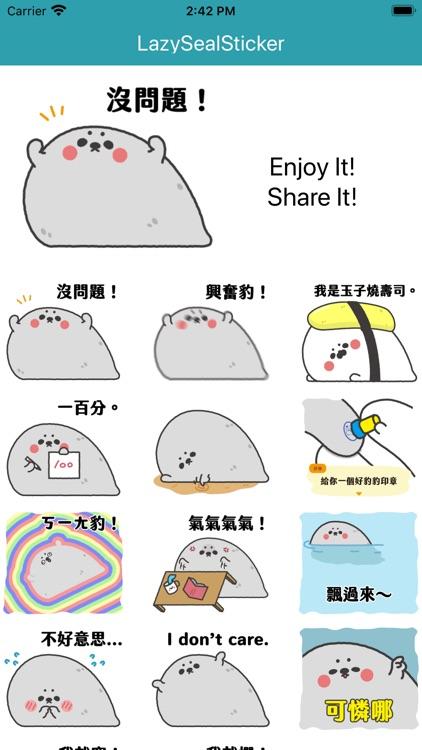 Lazy Seal Sticker