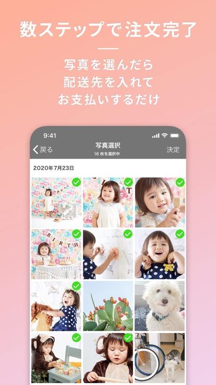 フォトブック・写真プリントサービス TOLOT(トロット) screenshot-3