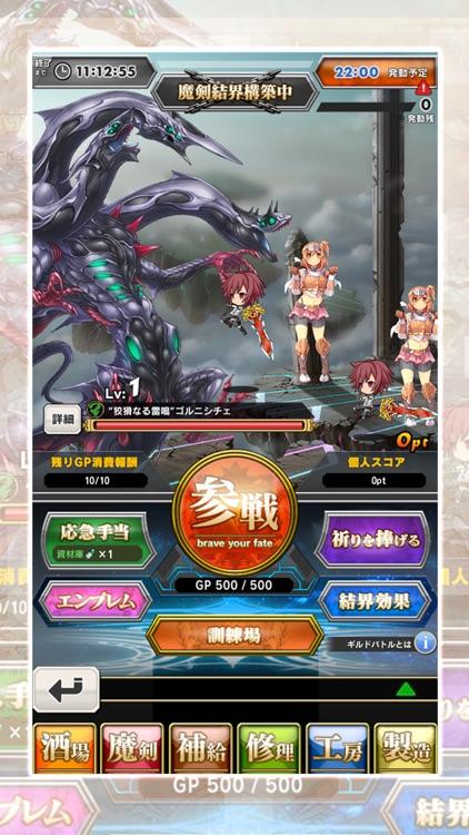 ブレイブソード×ブレイズソウル screenshot-6