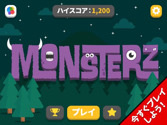 Monsterz ミニゲーム・デラックスのおすすめ画像7