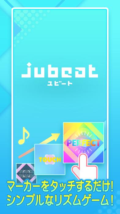 jubeat(ユビート) ScreenShot0