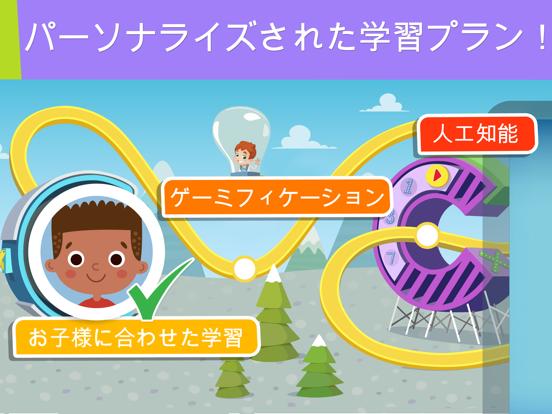 Kids Academy Learning gamesのおすすめ画像4