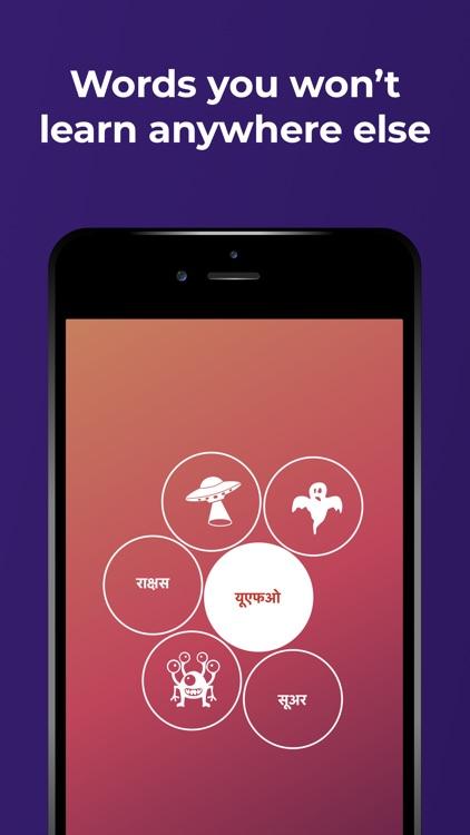 Learn Hindi language by Drops screenshot-6