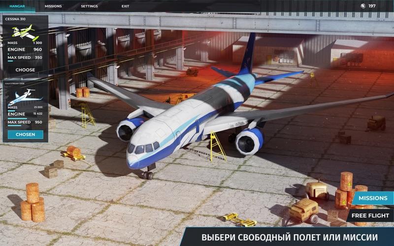 Airplane Sky Voyage скриншот программы 3