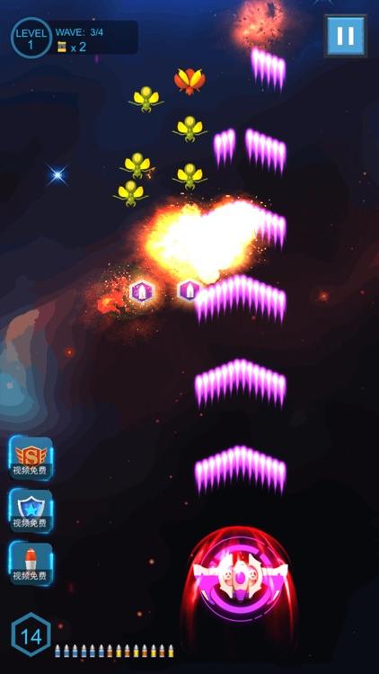 飞机战纪风云 - 太空星际射击游戏 screenshot-7