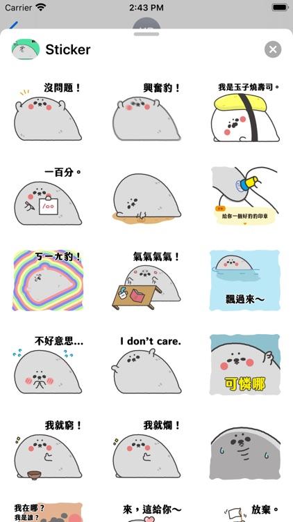 Lazy Seal Sticker screenshot-3