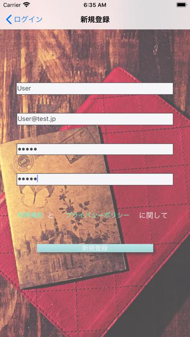putMark screenshot 2