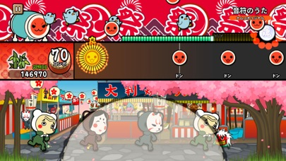Taiko no Tatsujin Pop Tap Beat screenshot 6