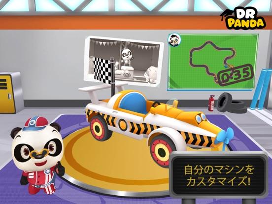 Dr. Pandaレーサーのおすすめ画像1