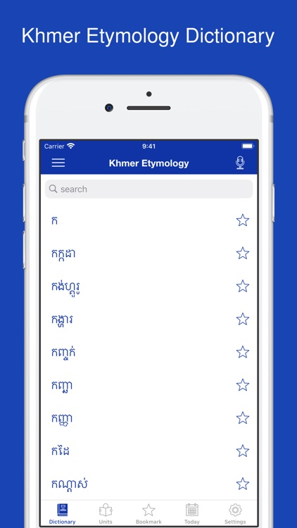Khmer Etymology Dictionary