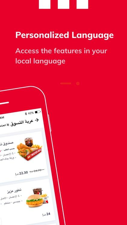 KFC Saudi Arabia screenshot-8