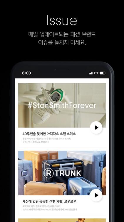 온라인 패션 스토어 '무신사' screenshot-4