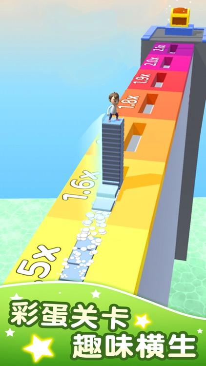 方块迷宫 screenshot-4