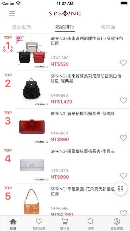 SPRING包包:專櫃女包品牌行動商城 screenshot-4