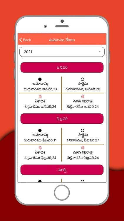 Telugu Calendar 2021 screenshot-4