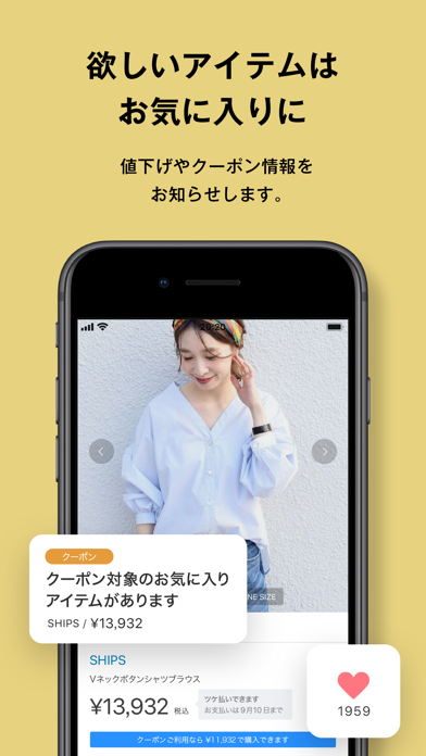 ZOZOTOWN ファッション通販 ScreenShot3