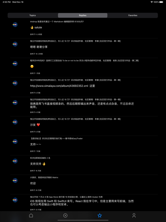 https://is3-ssl.mzstatic.com/image/thumb/PurpleSource114/v4/7b/dc/9f/7bdc9f55-7bad-6cff-83a9-ad1928f2b12e/272e8871-ed5c-4946-8b76-143daeca8d99_Simulator_Screen_Shot_-_iPad_Pro__U002812.9-inch_U0029__U00284th_generation_U0029_-_2020-11-18_at_16.50.44.png/576x768bb.png