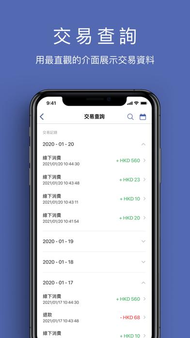 DC 商家 screenshot 5