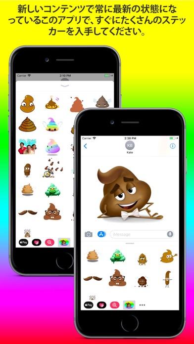 Animated Poop Stickers Proのスクリーンショット3
