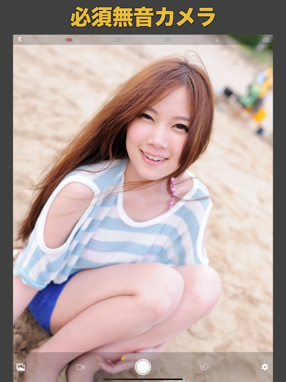 https://is3-ssl.mzstatic.com/image/thumb/PurpleSource114/v4/7e/ca/a4/7ecaa421-dc23-571b-239a-d671174c7961/b5cbb8bf-54f3-4fa6-b81b-3ee08ea66c55_ipad_1.jpg/576x768bb.jpg