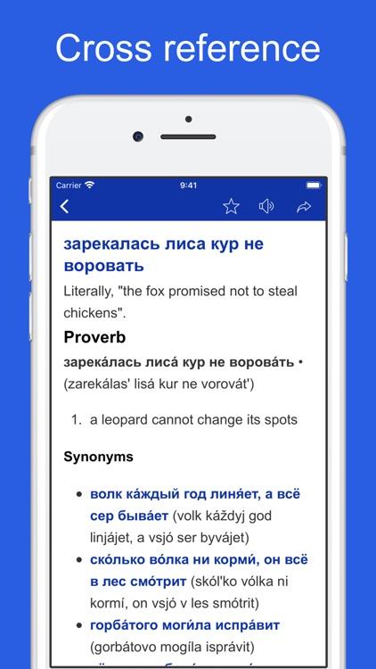 Russian Idioms and Proverbs screenshot-6