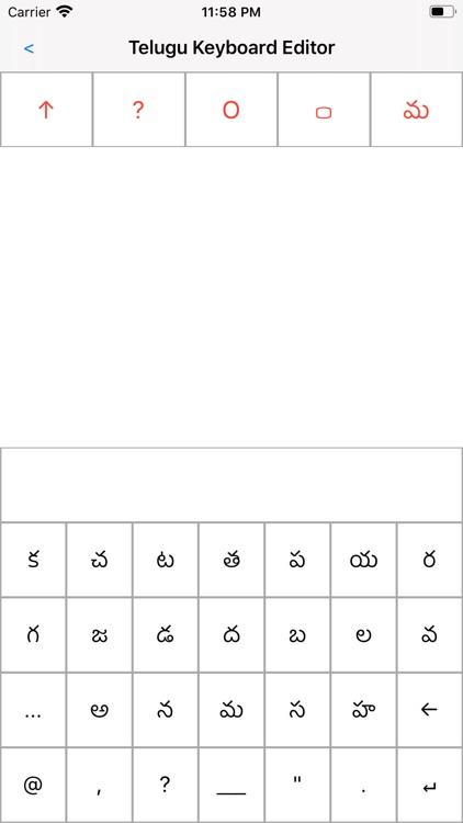 Telugu Calendar and Utilities screenshot-5