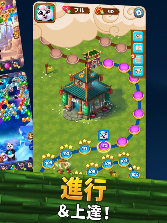 Panda Pop-パンダポップのおすすめ画像5