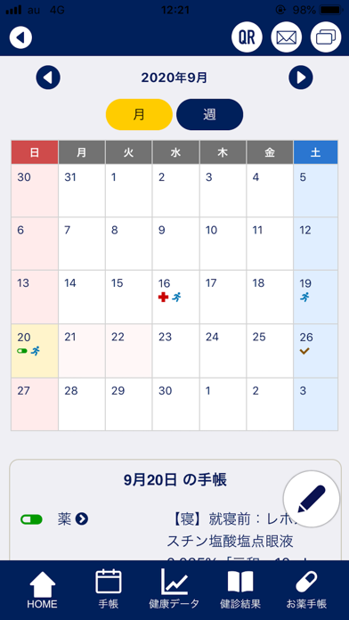 https://is3-ssl.mzstatic.com/image/thumb/PurpleSource114/v4/81/d4/20/81d4209f-6036-1bf0-8bbf-7e90535a8709/77c3ad8b-704c-462d-a129-ce6091876667_calendar_1.png/392x696bb.png
