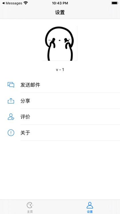 XiaoMaDou
