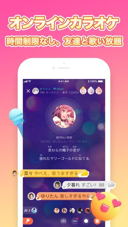 Karaparty-カラオケアプリ screenshot-8