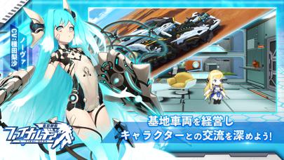 ファイナルギア-重装戦姫-のおすすめ画像5