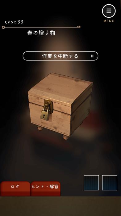 ダウンロード 鍵屋 -PC用