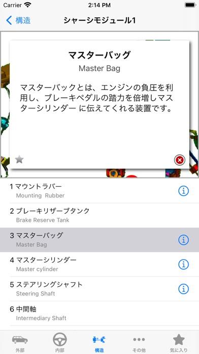 https://is3-ssl.mzstatic.com/image/thumb/PurpleSource114/v4/8b/48/c0/8b48c0d9-61e6-e38d-a671-47a5ef6a954b/496deaae-7b00-4fc7-aec1-c61514a93659_Simulator_Screen_Shot_-_iPhone_8_Plus_-_2021-03-24_at_14.14.54.jpeg/392x696bb.jpg