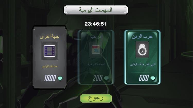 ركض - تحديات screenshot-4