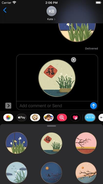 水小仙-sticker