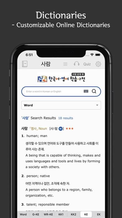 Korean Vocab Pro Screenshot