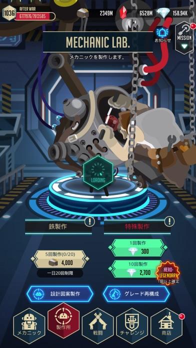 After War - Idle Robot RPGのおすすめ画像4