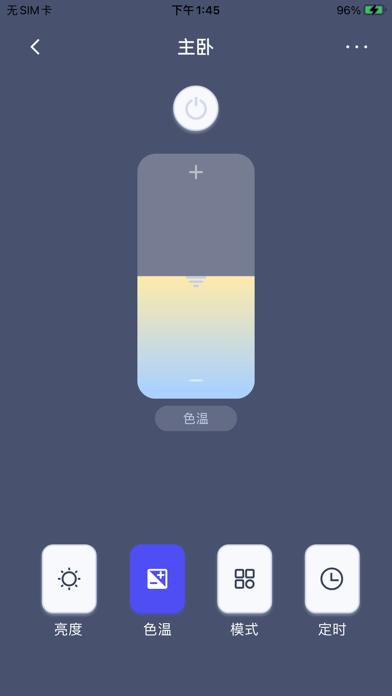 Home Lights screenshot 3