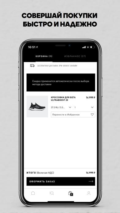 adidas для ПК 1
