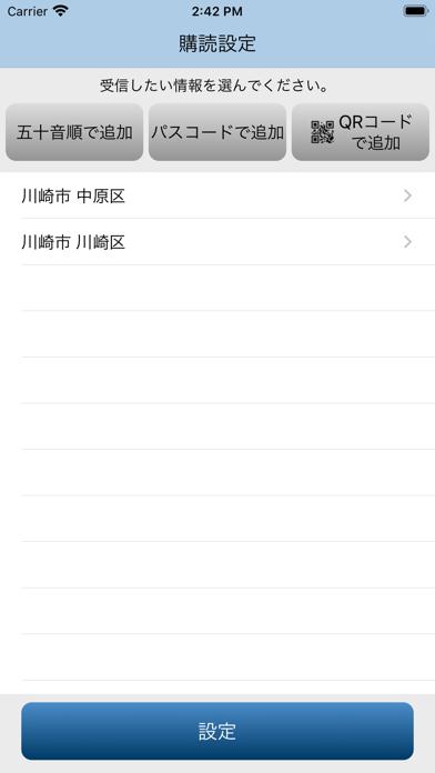 https://is3-ssl.mzstatic.com/image/thumb/PurpleSource114/v4/90/e3/cb/90e3cbed-7be4-6d3b-540f-537013b237bc/fbe33132-bdf4-45c2-9d00-eeabcf14fa44_Simulator_Screen_Shot_-_iPhone_8_Plus_-_2020-07-09_at_14.42.06.png/392x696bb.png
