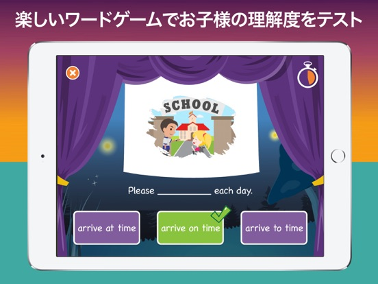 LearnEnglish Kids: Playtimeのおすすめ画像5