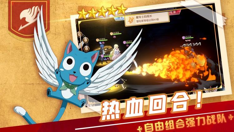 妖精种植手册: 召唤魔导士 screenshot-4