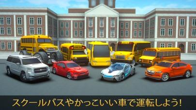 スーパーハイスクールバスドライビングシミュレーター3Dのおすすめ画像3